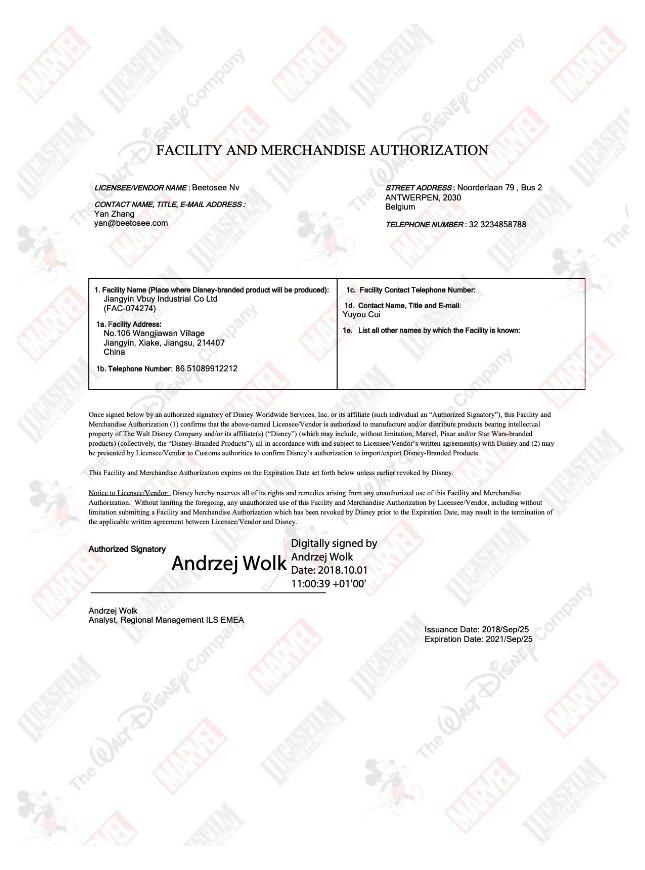 Disney-Facility-And-Merchandise-Authorization